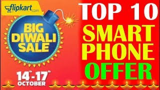Flipkart Big Diwali Sale 2017 | Top 10 Smartphone You Can Buy With Huge Discount | Data Dock