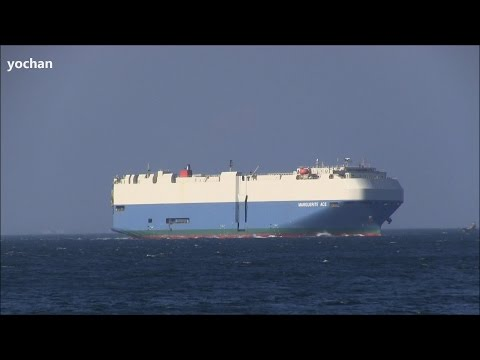 Vehicles Carrier / Ro-ro ship: MARGUERITE ACE (Owner: MOL Ship Management, IMO: 9426386) Underway