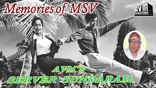 Memories of Mellisai Mannar M.S.V Speaks about Avalukkenna (சர்வர் சுந்தரம்)