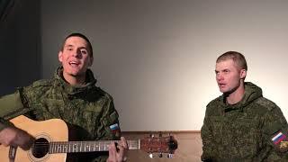 Rauf & Faik - ДЕТСТВО НА ГИТАРЕ (Армейское видео 5, Кавер by Раиль Арсланов)