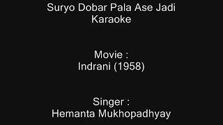 Suryo Dobar Pala Ase Jadi - Karaoke - Hemanta Mukhopadhyay - Indrani (1958)