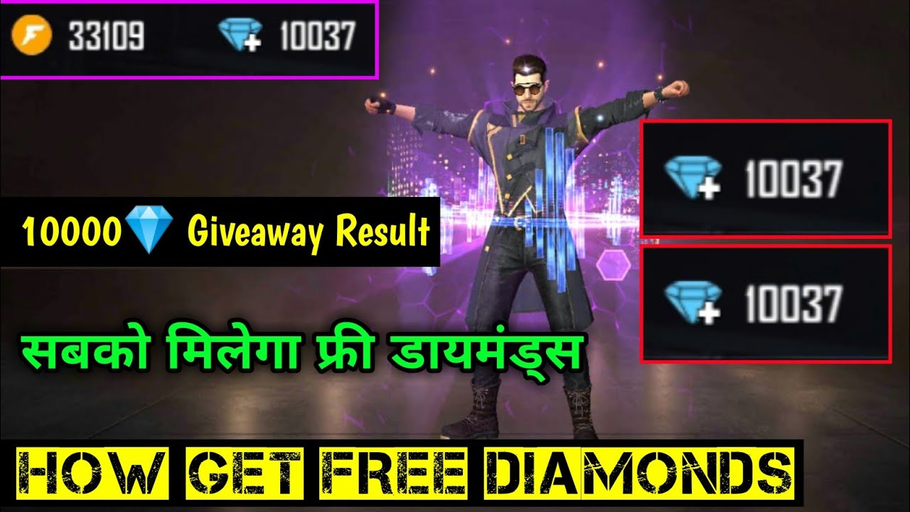 10 000 Diamonds Result Free Fire How To Get Free Diamonds In Garena Free Fire 2020 Rajgaming725 Youtube