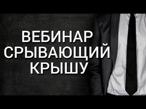 Видео Презентация на тему синтаксис