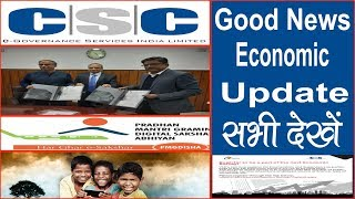 cscacademy Economic Survey Form PMGDISHA Good news csc vle