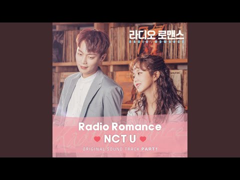 Radio Romance (Sung By TAEIL) (태일) , DOYOUNG (도영)