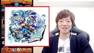 【モンスト】モン玉ガチャ!レベル3で引きます!!【SeikinGames   セイキンゲームズ】 thumbnail