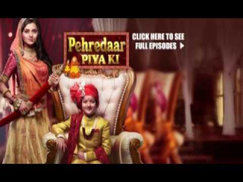 Pahredar Piya Ki Background Music