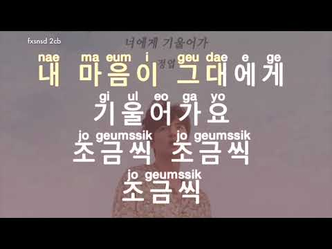 [KARAOKE] Jung Yup - Lean On Me (The Legend of the Blue Sea)