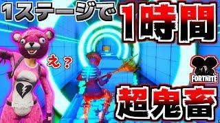 【フォートナイト】超鬼畜な宇宙船から脱出せよ!!!【頭がおかしいピンクマとトリケラ】Fortnite
