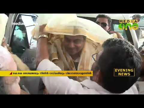 കണ്ണൂര് വിമാനത്താവളത്തില് വീണ്ടും ഉദ്ഘാടനം | kannur international airport