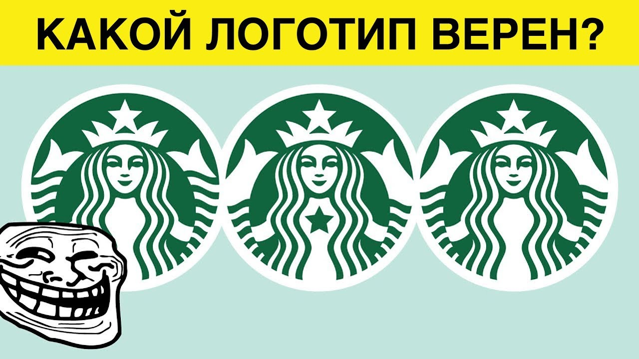 Тест на Знание Логотипов: Какой из Них Верен?