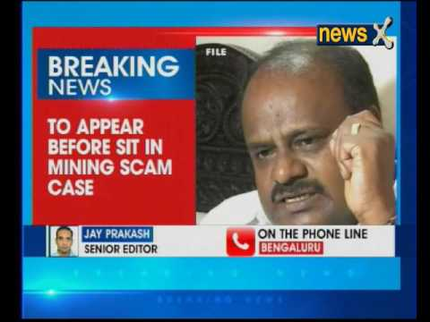 Former Chief Minister H. D. Kumaraswamy   appear before SIT investigation mining scam in karnataka