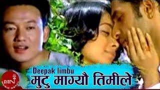 Mutu Magyau by Deepak Limbu