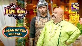 Baccha Dons An Altogether New Avatar! I The Kapil Sharma Show Season 2 | Character Special