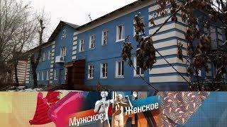 Мужское / Женское - Крыша поехала.  Выпуск от 21.03.2018