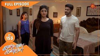 Kannana Kanne - Ep 153 | 05 May 2021 | Sun TV Serial | Tamil Serial