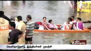 Tamils in Taiwan garner flood relief fund for Chennai