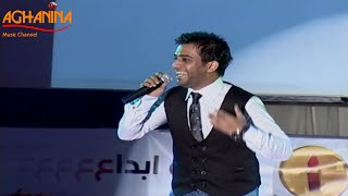 محمد الفارس - حبيبي Mohammed Alfaris - Habibi