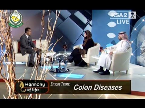 Colon diseases ( Colon Cancer and Irritable Bowel Syndrome )with Dr. Mohammed AlSheef