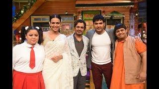 The Kapil Sharma Show | 5th August 2017 | 125 Episode Guest | Nawazuddin Siddiqui And Bidita Bag