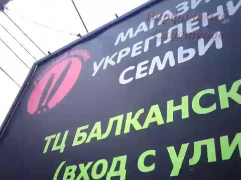 места проституток в санкт петербурге