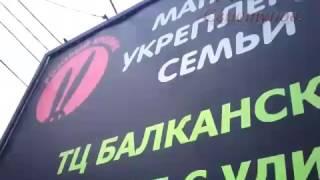 видео Проститутки в санкт петербурге на двоих