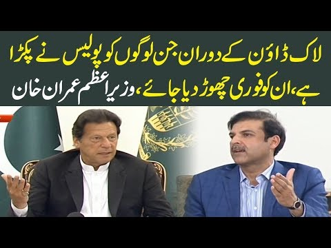 PM Imran Khan orders release those arrested during lock down