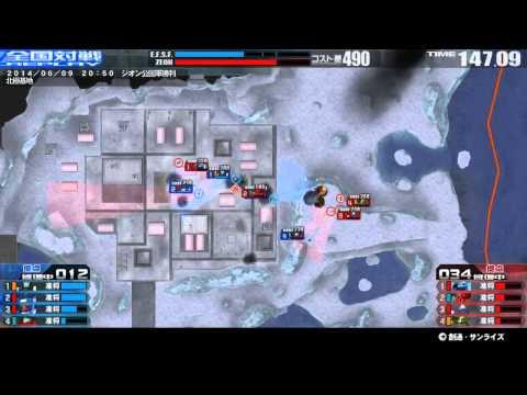 戦場の絆 14/06/09 20:50 北極基地...