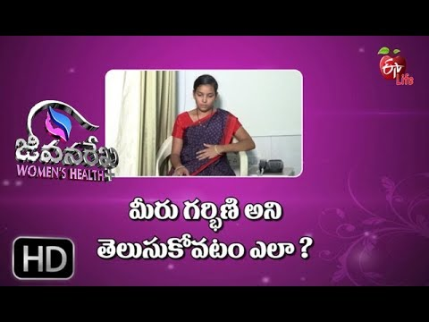 Jeevanarekha Women's Health | 3rd July 2018 | జీవనరేఖ ఉమెన్స్ హెల్త్ | Full Episode