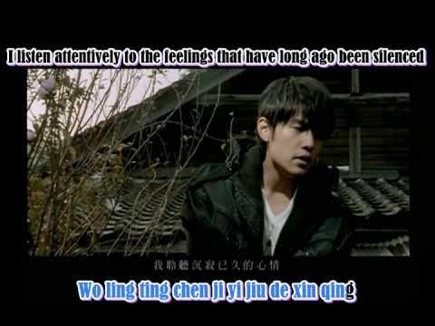 Jay Chou - Maple(Feng) Sub'd