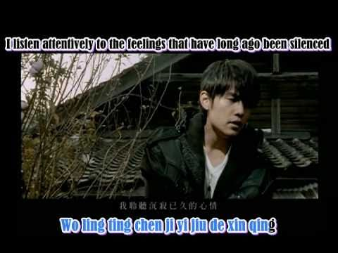 Jay Chou - Maple(Feng) Sub'd