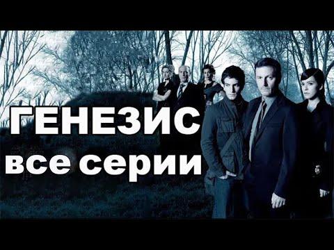Черная лагуна 3 сезон 5 серия