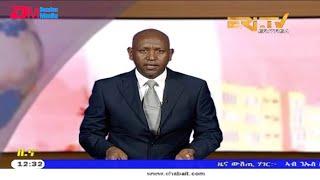 ERi-TV, Eritrea - Tigrinya News for February 18, 2019