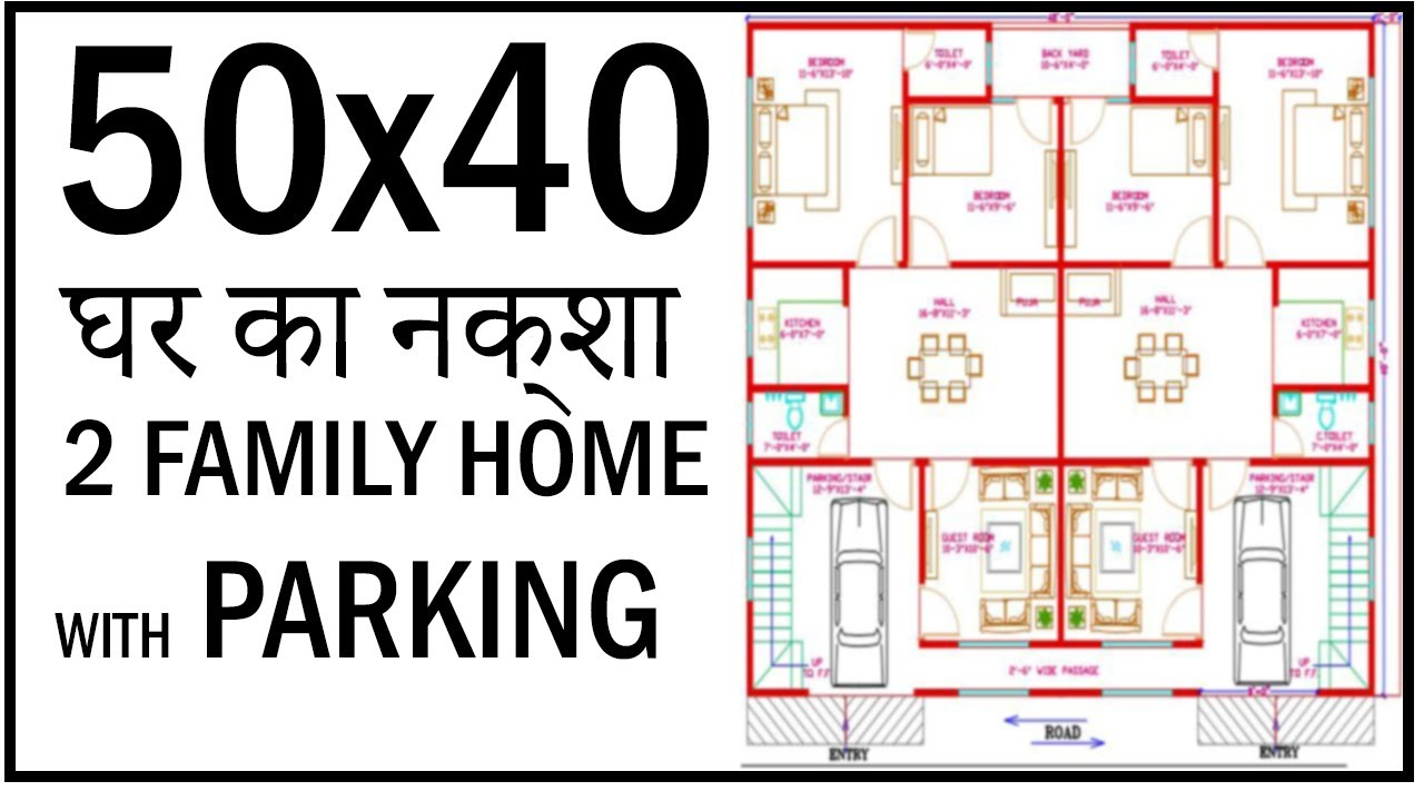 "Download 50'-0""x40'-0"" House Map 