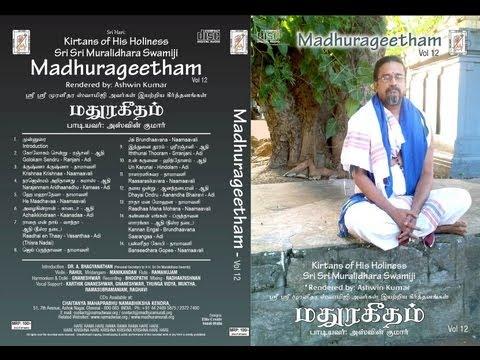 MADHURAGEETHAM AUDIO CD SERIES..