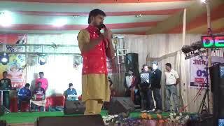 Arvind Akela Kallu Stage Show Koderma Nimadih