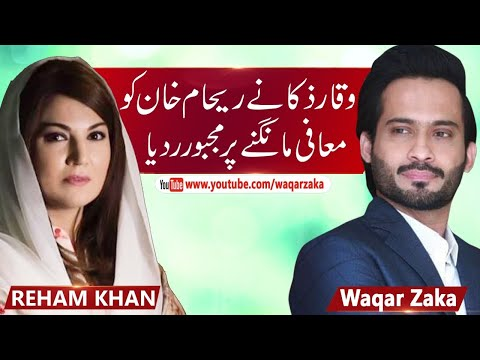 Imran Khan Ex Wife | Will Reham Khan Apologize For Writing The Book | Headphones Show 53