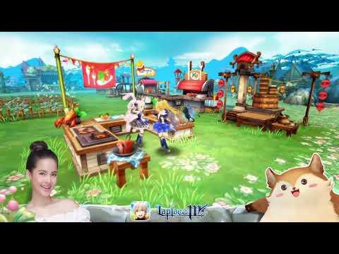 Laplace M ข่าวเกมส์ ข้อมูลเกมส์ทั่วโลก เกมส์น่าเล่น เกมส์มือถือ