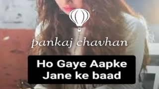 bhul kya hui kya hui khata whatsapp status