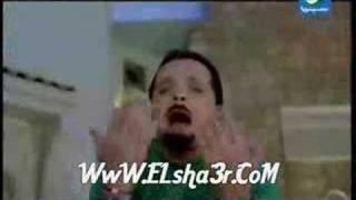 مين حبيب بابا - محمد هنيدي