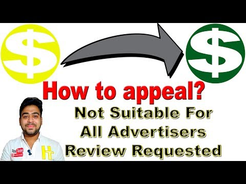 How to Appeal || Video Review Request || Yellow Monetization Icon to Green Monetization Icon | Hindi