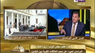 «باشات»: الفترة الماضية لا تحسب من عمر البرلمان.. (فيديو)