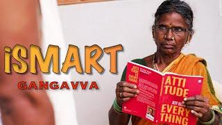 iSMART Gangavva | My Village Show Comedy