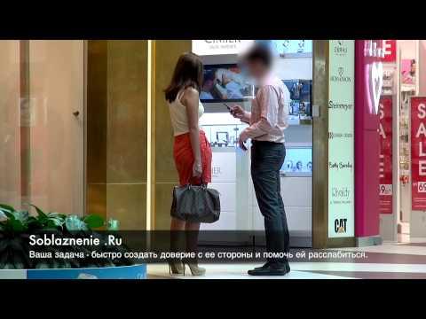 знакомства в санкт-петербурге с телефоном для секса бесплатно