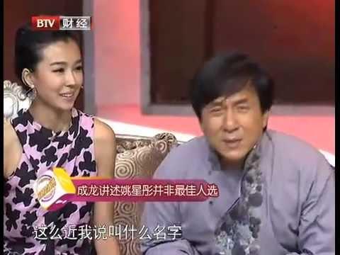 超级访问:成龙Jackie Chan严格要求吓坏房祖名  20121230