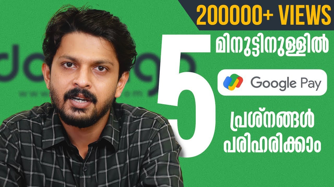 Download 8 Google Pay Problems And Solutions | In Malayalam | Doobigo