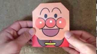 スカイラークグループガストでもらった折り紙 アンパンマンを折ってみた.