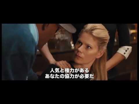 映画『キングスマン』本編映像「ヴァレンタインの人類抹殺計画」