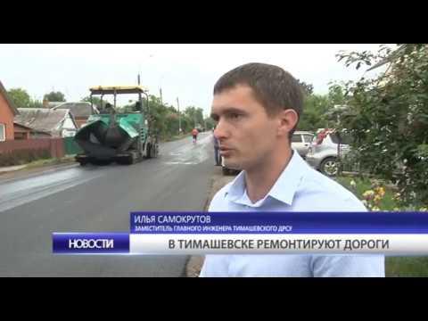 Форум города Краснодар-все о переезде на ПМЖ 2017