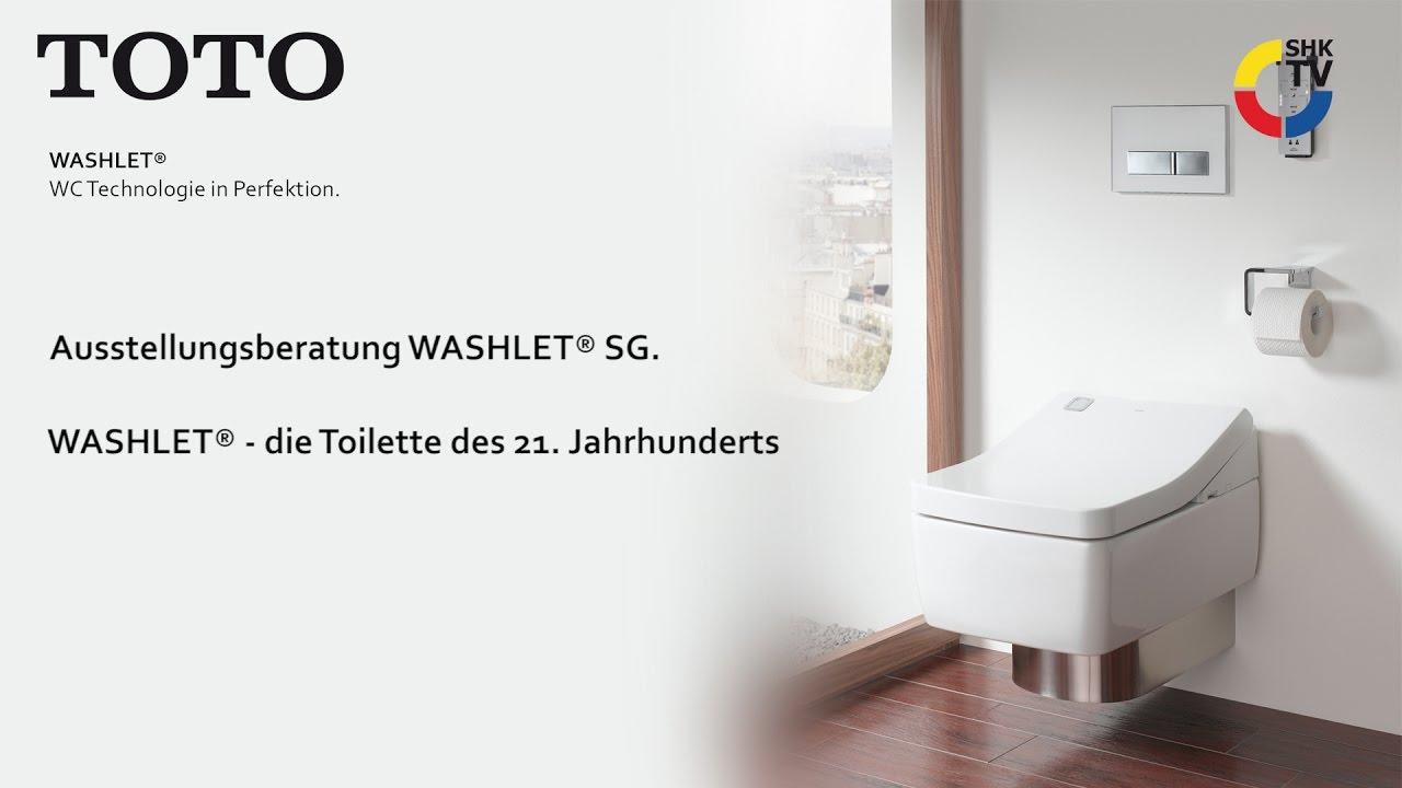 Toto: Washlet (Teil 1) - YouTube